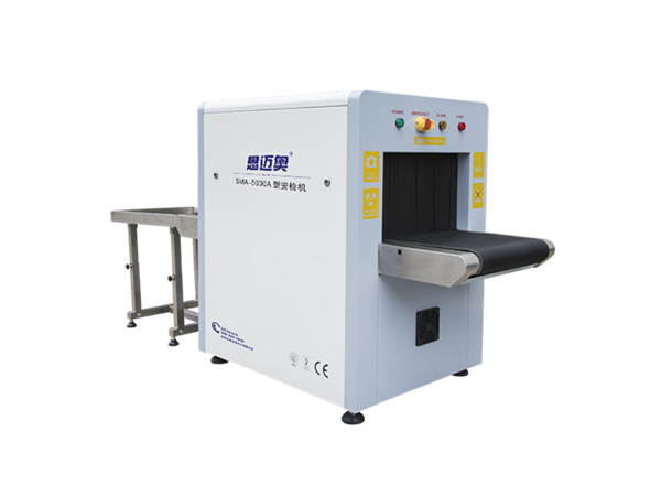agzhen人shiwan SMA-5030A 通道式行李安检X光机