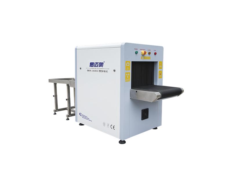 agzhen人shiwan SMA-5030C 通道式行李安检X光机