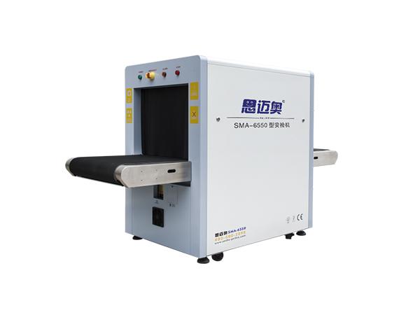 agzhen人shiwan SMA-6550 通道式行李安检X光机