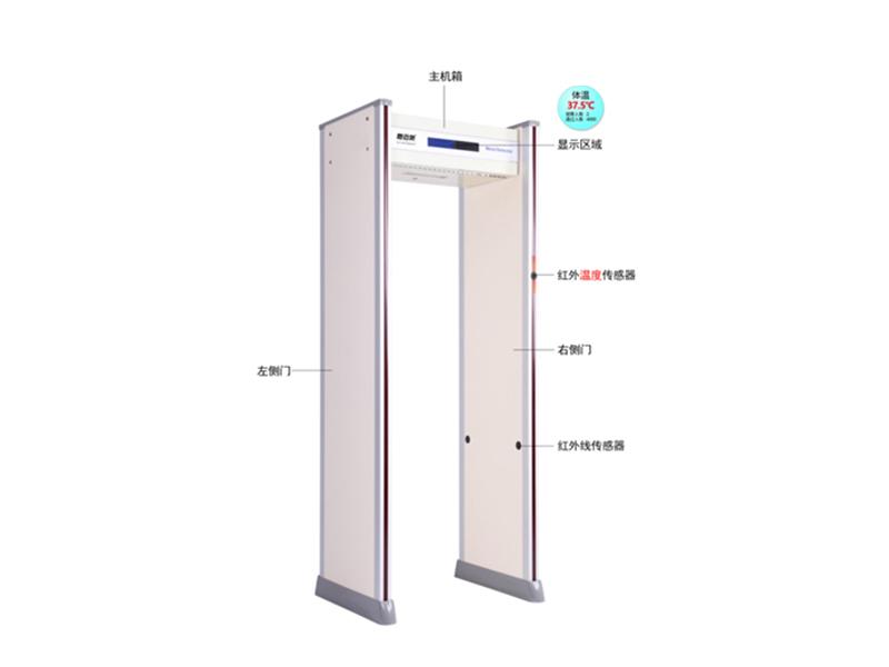 ag真人试玩 SMA-800BX 测wen安检门