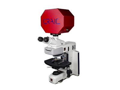 美国 CRAIC(克雷克)FLEX 全光谱微量物证检验工作站