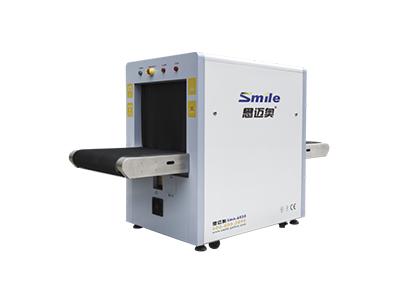思迈奥 SMA-6550 通道式行李安检X光机