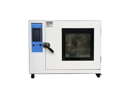 思迈奥SMA-160CM(茚三酮、茚二酮、DFO)多功能指纹熏显柜