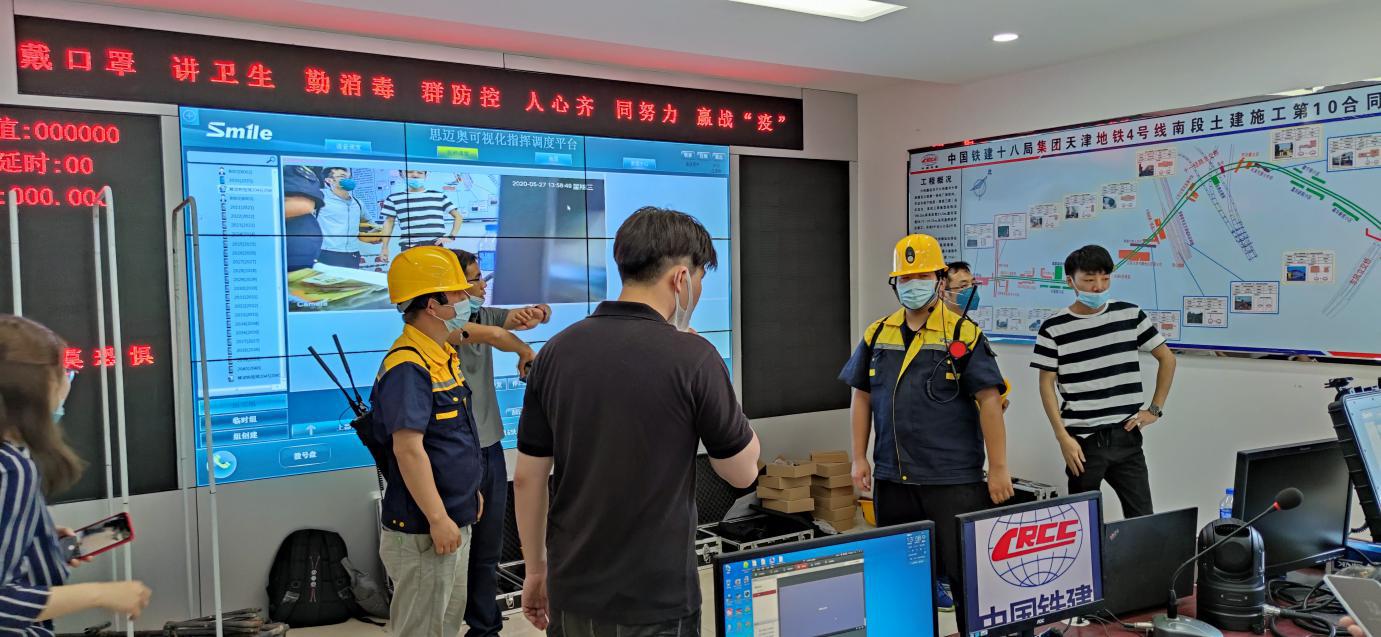 天津地铁4号线成功搭建隧道救援应急通信zhihui系统