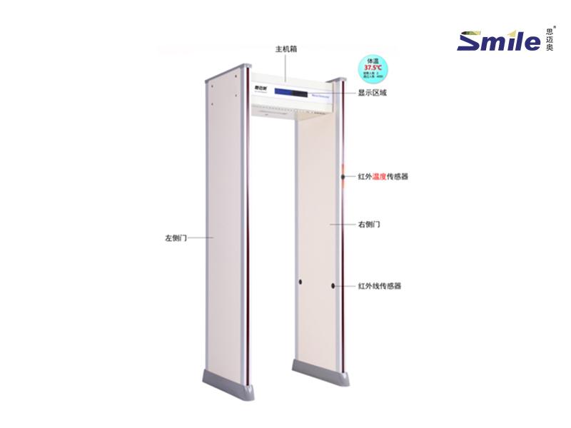 高端型测温安检门